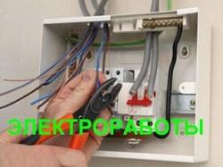 Работы по электрике Таштагол